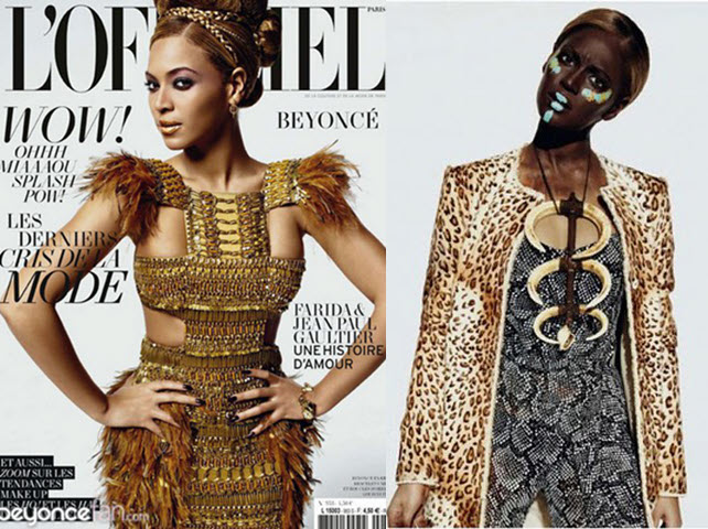 beyonce-blackfacefeatured